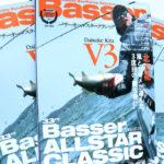 雑誌「バサー / Basser」最新号入荷してます!